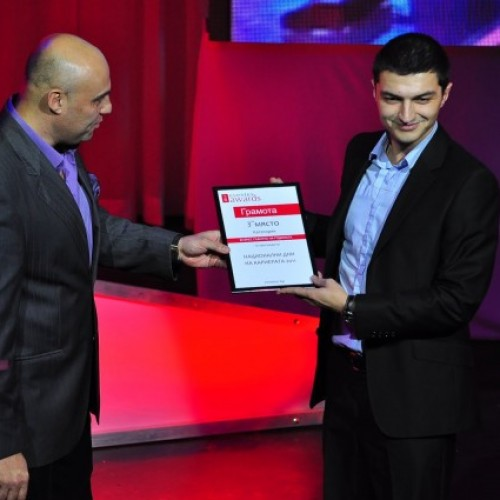 JobTiger с награда от Eventex Awards 2011