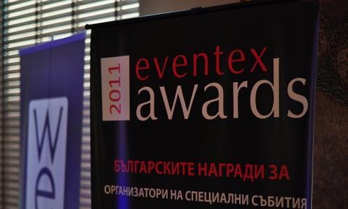 Eventex Awards 2011 ще отличи най-успешните събития