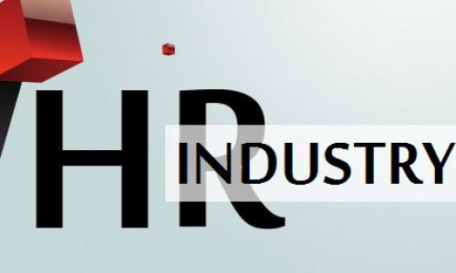 Продължават регистрациите за участие в HR Industry
