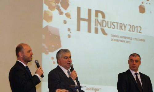 Фотогалерия: HR Industry
