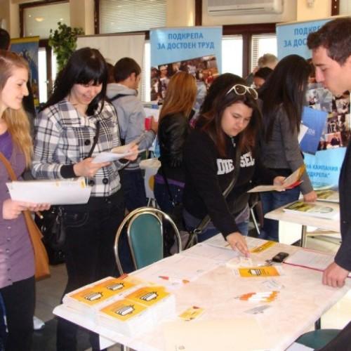 Национални дни на кариерата продължават в Пловдив и Бургас