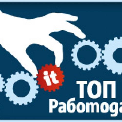 JobTiger и ICT Media стартират проучване за топ IT работодателите в България