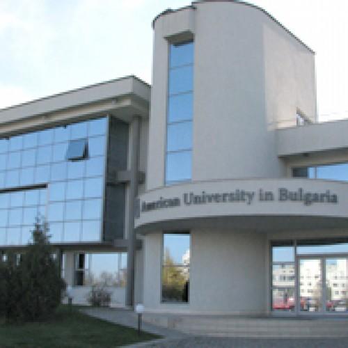 Американският университет в България стартира магистърска програма по софтуерно инженерство
