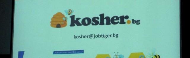 kosher_new_tool