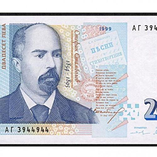 Бюджетната комисия към НС прие Проекта на бюджета на държавното обществено осигуряване за 2013 г.