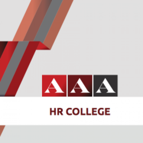 Стартира първият по рода си HR Колеж за България