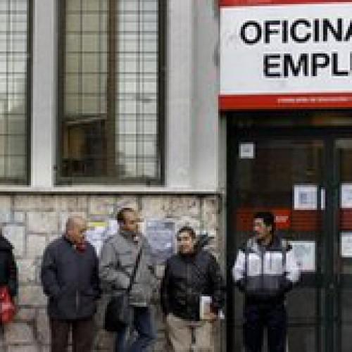 Еврозоната остава в рецесия