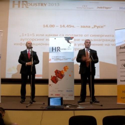 HR Industry 2013 – отзивите