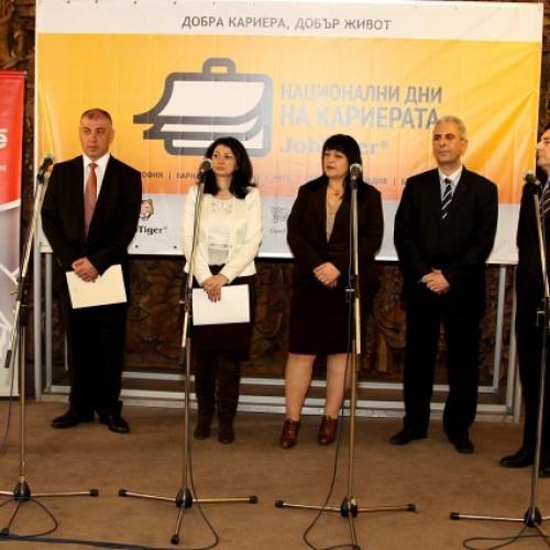 """105 фирми на 12-тото поредно издание на най-големия кариерен форум в България – """"Национални дни на кариерата"""""""