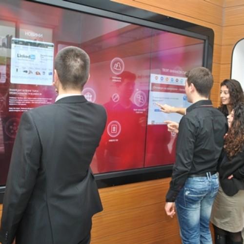 УниКредит Булбанк кани студенти в  банката на бъдещето