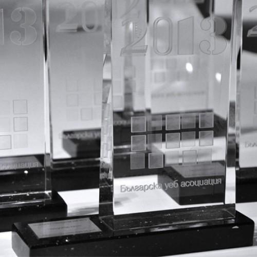 """Известни са финалистите в конкурса """"Български награди за уеб"""""""