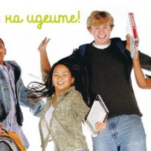 Започна образователната програма на Samsung – Trends of Tomorrow