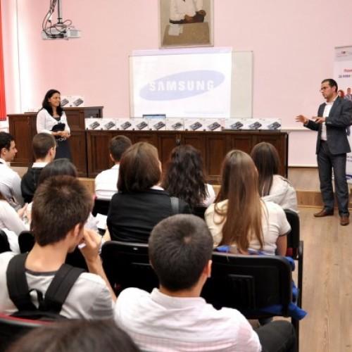 Над 1200 ученици се включиха в образователна програма Trends of Tomorrow