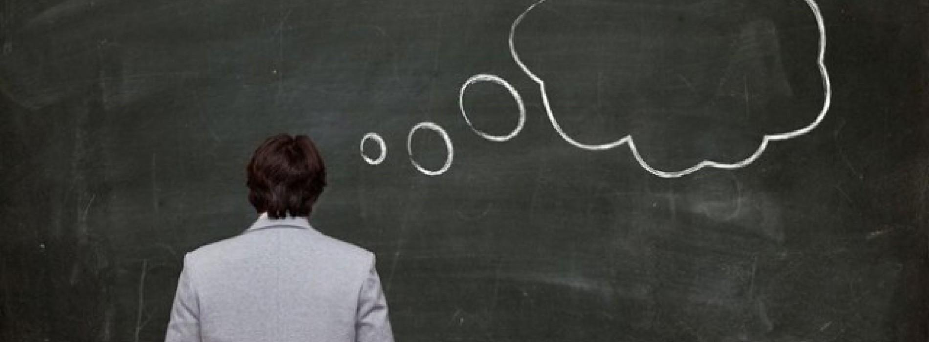 Какво е важно за българските студенти?
