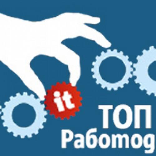 На 22 октомври ще станат известни Топ ИКТ работодателите в България