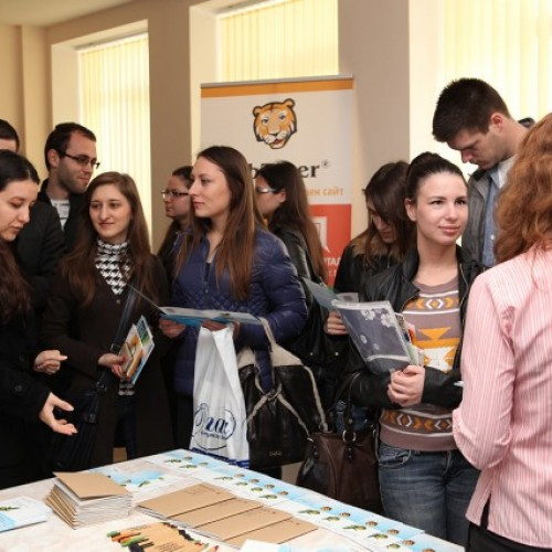 Младите икономисти в Свищов в търсене на кариера