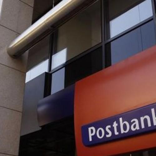 Стартира лятната стажантска програма на Пощенска банка