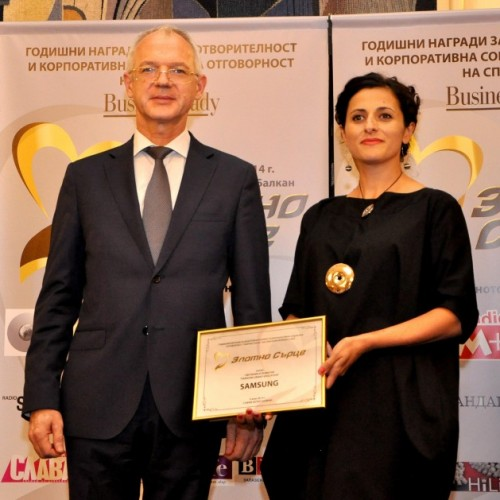 """Samsung с награда """"Златно сърце"""" за своята дейност в подкрепа на образованието в България"""