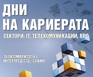IT-Career-Days-2014-300x250px