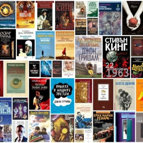 """Първите финалисти в """"Книгата, която ме вдъхновява"""" са ясни"""