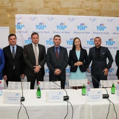 """""""Алианс за младежта"""" обединява компании, които ще противодействат на младежката безработица"""