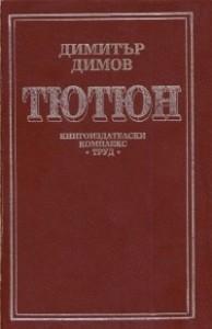 cache_200_500_tyutyun