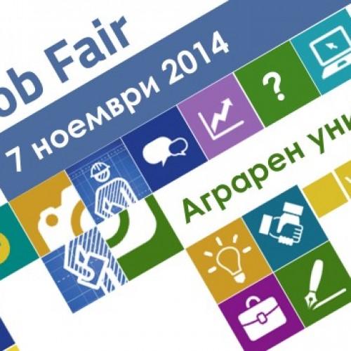 Кариерен форум Пловдив ще срещне младите с бизнеса за трета поредна година