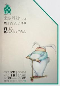 SoExhibition_Moliv_poster
