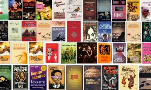 """Гергана Семерджиева: """"Нека хората просто четат книги"""""""