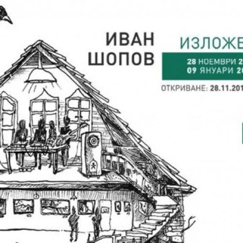 """На 28 ноември ще се открие изложбата """"Lights & Shadows"""""""