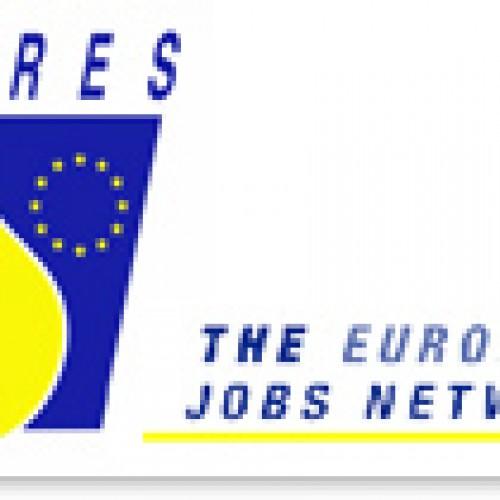 Седмица на отворените врати от Агенцията по заетостта