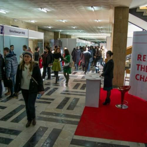 """Предстои тазгодишното издание на форума """"Дни на кариерата"""" в секторите Икономика, Финанси, Човешки ресурси, Маркетинг  и Обслужване на клиенти в УНСС"""