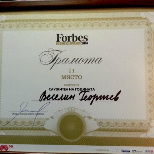 JobTiger отново е сред победителите в тазгодишните награди на Forbes