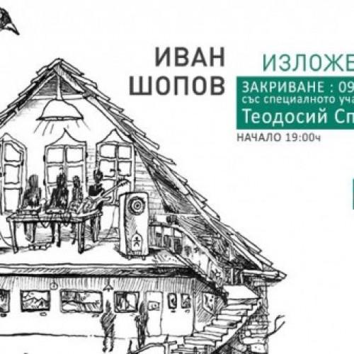 """На 09.01. SOHO закрива изложбата """"Lights and Shadows"""" на Иван Шопов, със специалното участие на Теодосий Спасов"""