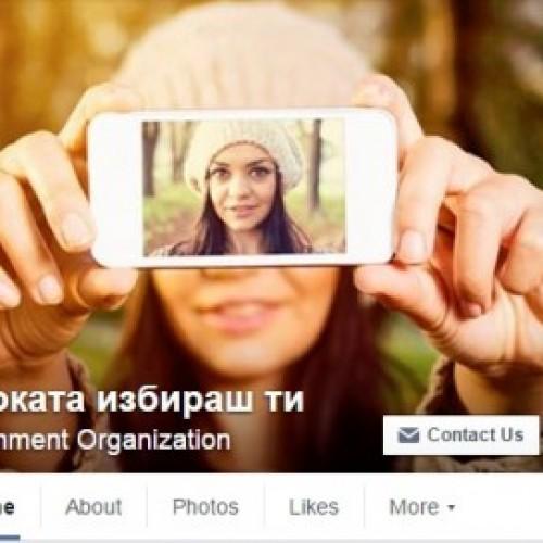 МТСП стартира конкурс за любителско видео