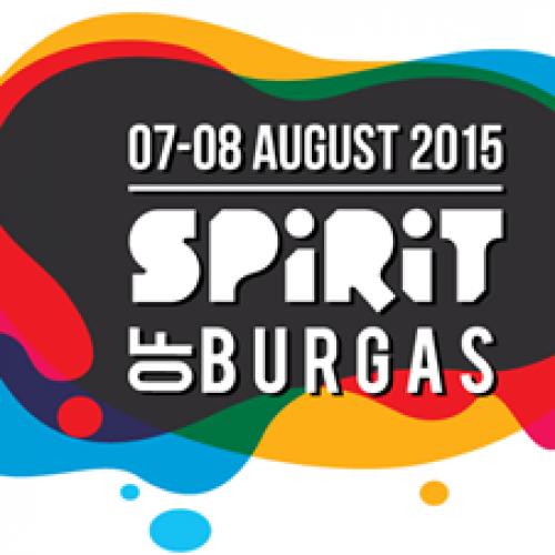 SPIRIT of Burgas 2015 се задава със сериозни имена