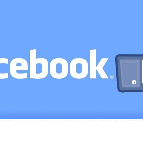 Facebook иновации – видео вместо профилна снимка