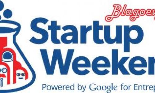 Startup Weekend в Благоевград събира млади предприемачи