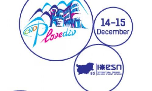 Най-голямата международна студентска организация в Европа с конференция в Пловдив
