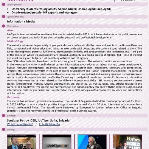 Фондация на бизнеса за образованието координира проект Прометей, 2014-1-BG01-KA204-001560, по програма Еразъм+, Сътрудничество за иновации.