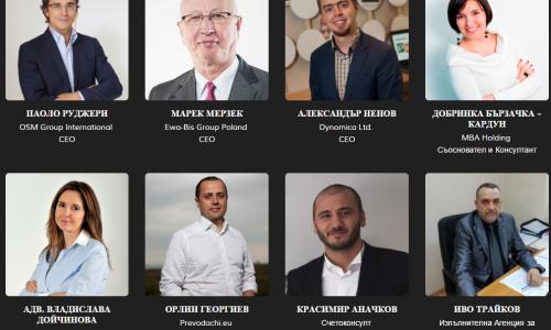 """Победители в надпреварата за безплатни пропуски за семинара """"Нови пазари"""""""