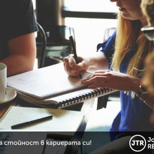 """JobTiger Recruitment: """"Въпрос на чест е за нас да участваме във Виртуални дни на кариерата"""""""