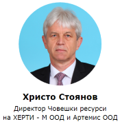 Stoyan Ganev