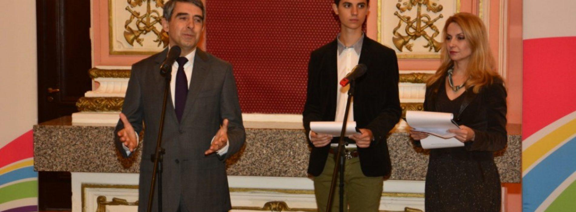 Президентът Росен Плевнелиев: Младежите от Международната награда на херцога на Единбург са част от тази България, която гледа напред