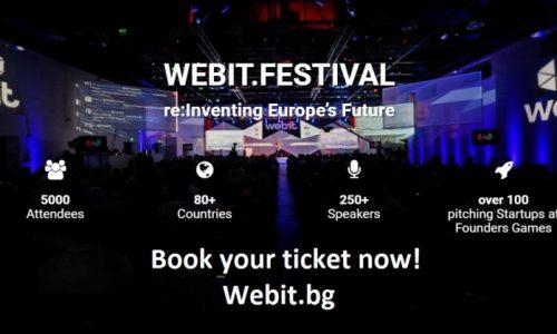 Webit.FESTIVAL ЕВРОПА 2017