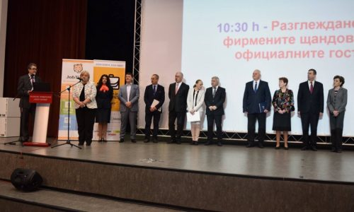 В Русе 32 компании предложиха работа и стаж за младежи и студенти
