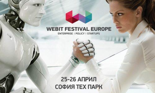 Webit отново превръща София в Дигитална столица на новите пазари
