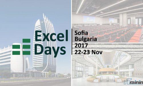 Конференцията Bulgaria Excel Days 2017 ще се проведе през ноември