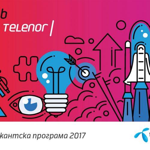 За втори път стартира ежегодната платена стажантска програма на Теленор