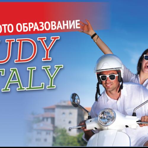 Дни на италианското образование в София и Варна